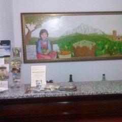 Отель Cal Peret Parera спа