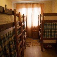 Гостиница Weekend Hostel в Москве 11 отзывов об отеле, цены и фото номеров - забронировать гостиницу Weekend Hostel онлайн Москва детские мероприятия