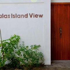 Отель Malas Island View Мальдивы, Северный атолл Мале - отзывы, цены и фото номеров - забронировать отель Malas Island View онлайн парковка