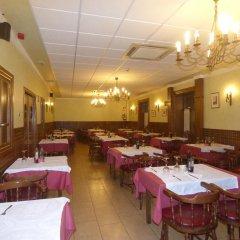 Отель Hostal La Perdiz питание фото 2
