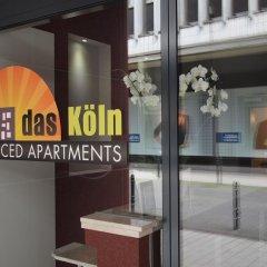 Отель DASKoln Германия, Кёльн - отзывы, цены и фото номеров - забронировать отель DASKoln онлайн интерьер отеля