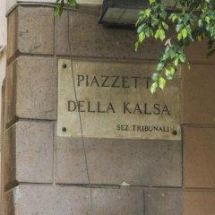 Отель La Kalsetta Италия, Палермо - отзывы, цены и фото номеров - забронировать отель La Kalsetta онлайн парковка