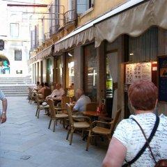 Отель Albergo San Marco питание