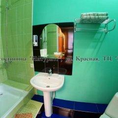 Гостиница Императрица Стандартный номер с разными типами кроватей фото 36