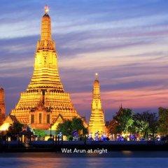 The Aim Sathorn Hotel Бангкок приотельная территория фото 2