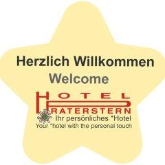 Отель Praterstern Австрия, Вена - 8 отзывов об отеле, цены и фото номеров - забронировать отель Praterstern онлайн спортивное сооружение