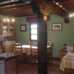 Отель Posada La Pedriza Испания, Лианьо - отзывы, цены и фото номеров - забронировать отель Posada La Pedriza онлайн питание