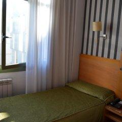 Отель Lyon Стандартный номер с двуспальной кроватью фото 2