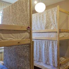 Хостел Дом Аудио Кровати в общем номере с двухъярусными кроватями фото 14