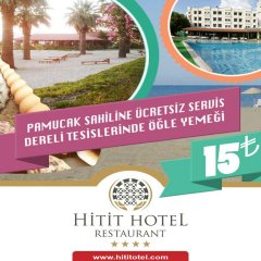 Hitit Hotel Турция, Сельчук - отзывы, цены и фото номеров - забронировать отель Hitit Hotel онлайн приотельная территория