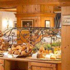 Hotel Obermaier питание фото 3