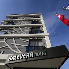 Kalevera Hotel 3* Стандартный номер с различными типами кроватей фото 8