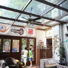Gesa International Youth Hostel интерьер отеля