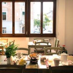 Отель Casa Prato Della Valle Италия, Падуя - отзывы, цены и фото номеров - забронировать отель Casa Prato Della Valle онлайн питание