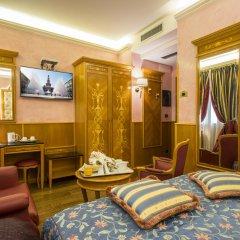 Отель Vittoria Италия, Милан - 2 отзыва об отеле, цены и фото номеров - забронировать отель Vittoria онлайн комната для гостей фото 4