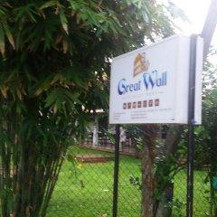Отель Great Wall Tourist Rest Анурадхапура парковка