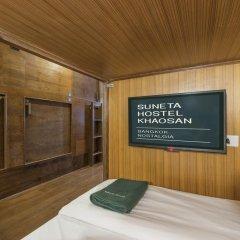 Suneta Hostel Khaosan Стандартный номер с различными типами кроватей фото 6