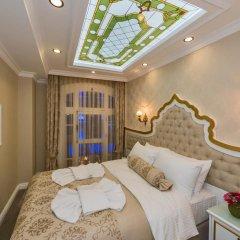 Alpek Hotel спа