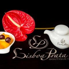 Lisboa Prata Boutique Hotel 3* Стандартный номер с различными типами кроватей фото 3