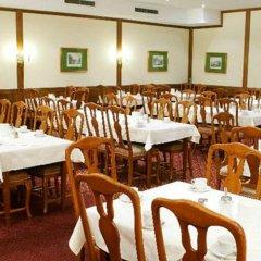 City Hotel Tabor питание фото 2