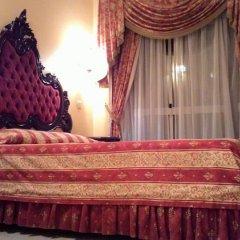 Отель Albergaria Malaposta 4* Стандартный номер с различными типами кроватей