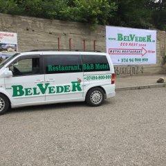 Отель Belveder Eco Rest zone Армения, Иджеван - отзывы, цены и фото номеров - забронировать отель Belveder Eco Rest zone онлайн городской автобус