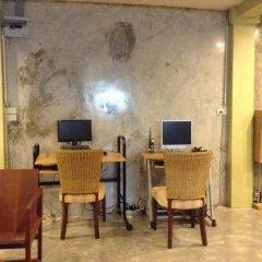Отель Smile Buri House Бангкок питание