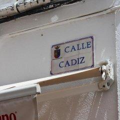 Отель Apartamento Cadiz Испания, Кониль-де-ла-Фронтера - отзывы, цены и фото номеров - забронировать отель Apartamento Cadiz онлайн с домашними животными