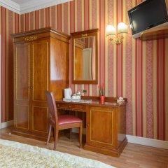 Hotel Gambrinus 4* Улучшенный номер двуспальная кровать