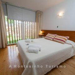 Отель A. Montesinho Turismo 3* Стандартный номер разные типы кроватей фото 5