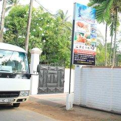 Отель Benthota High Rich Resort Шри-Ланка, Бентота - отзывы, цены и фото номеров - забронировать отель Benthota High Rich Resort онлайн парковка