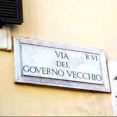 Отель Avila Palace - Piazza Navona сейф в номере