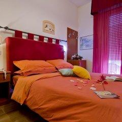 Hotel Estate 4* Стандартный номер разные типы кроватей