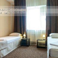 Гостевой Дом Аква-Солярис Семейный люкс с разными типами кроватей фото 2