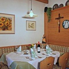 Отель Gasthof Bundschen Сарентино питание фото 2