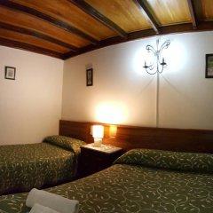 Отель Pension Riosol комната для гостей