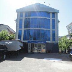 Amigo Hostel Almaty Алматы парковка