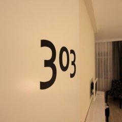 Отель My Home Garden 3* Улучшенный номер с различными типами кроватей фото 2