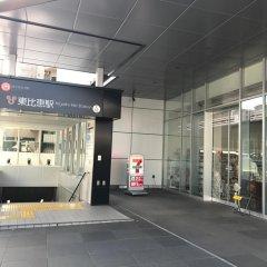 Отель 81's Inn Fukuoka - Hostel Япония, Хаката - отзывы, цены и фото номеров - забронировать отель 81's Inn Fukuoka - Hostel онлайн парковка