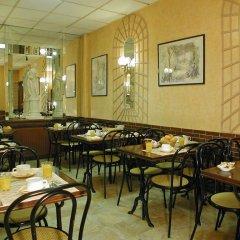 Hotel Terminus Orleans фото 5