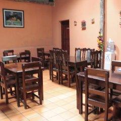 Hotel Finca El Capitan питание