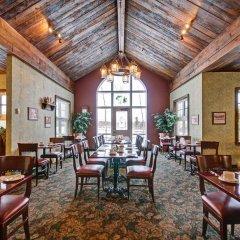 Château Logue Hotel, Golf & Resort питание