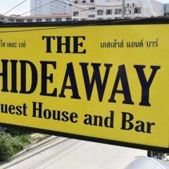 Отель Hideaway Guest House And Bar спортивное сооружение