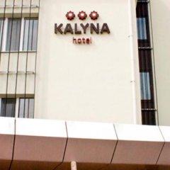Гостиница KALYNA Харьков вид на фасад фото 2