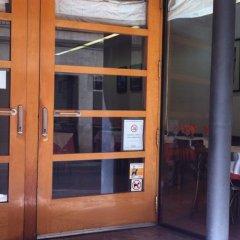 Отель Fonda Can Setmanes Испания, Бланес - отзывы, цены и фото номеров - забронировать отель Fonda Can Setmanes онлайн сауна