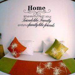 Отель Chilling Home Стандартный номер с различными типами кроватей