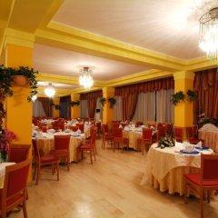 Отель Grand Eurhotel