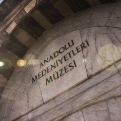 Sema Турция, Анкара - отзывы, цены и фото номеров - забронировать отель Sema онлайн сауна