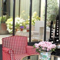 Отель My Home in Paris Hotel Франция, Париж - отзывы, цены и фото номеров - забронировать отель My Home in Paris Hotel онлайн фото 5
