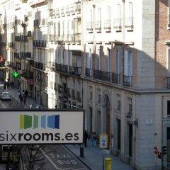 Отель Six Rooms Plaza Mayor